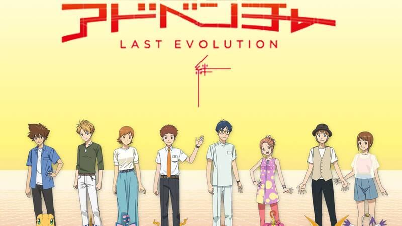 Digimon Adventure: Last Evolution Kizuna, trailer e poster del nuovo film