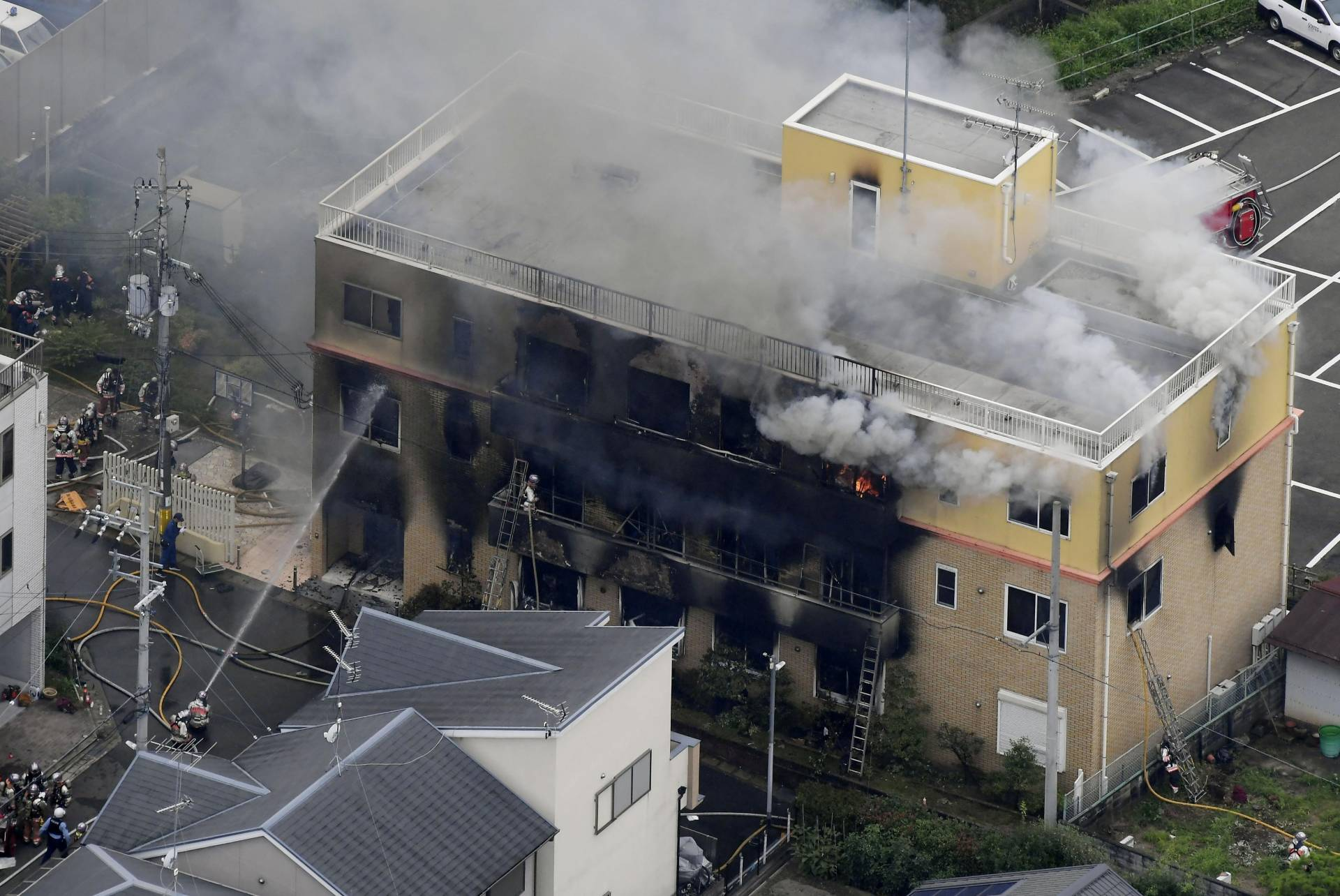Kyoto Animation incendio