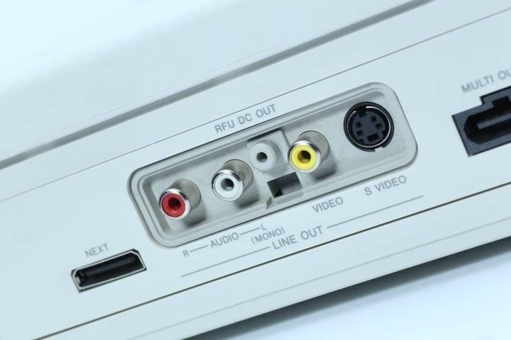 Nintendo PlayStation prototipo
