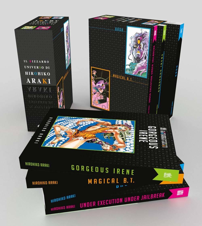 Il Bizzarro Universo di Hirohiko Araki Complete Box