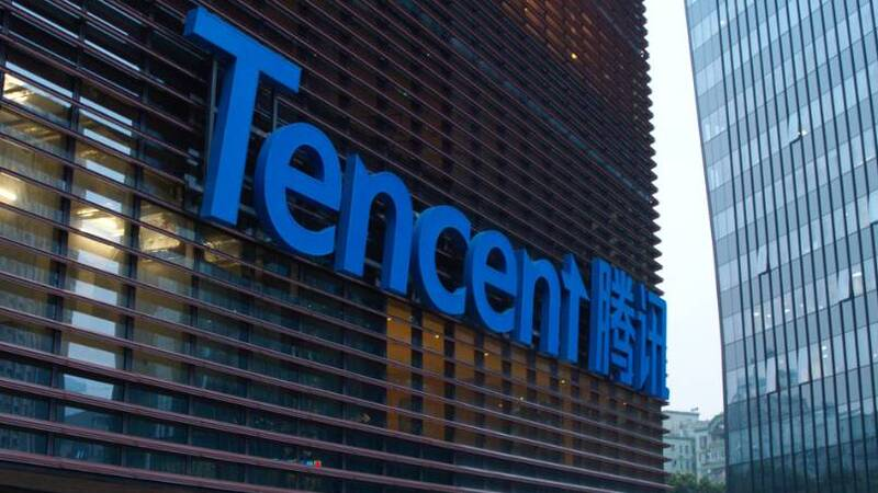 Tencent: The pad for your cloud service could be revolutionary