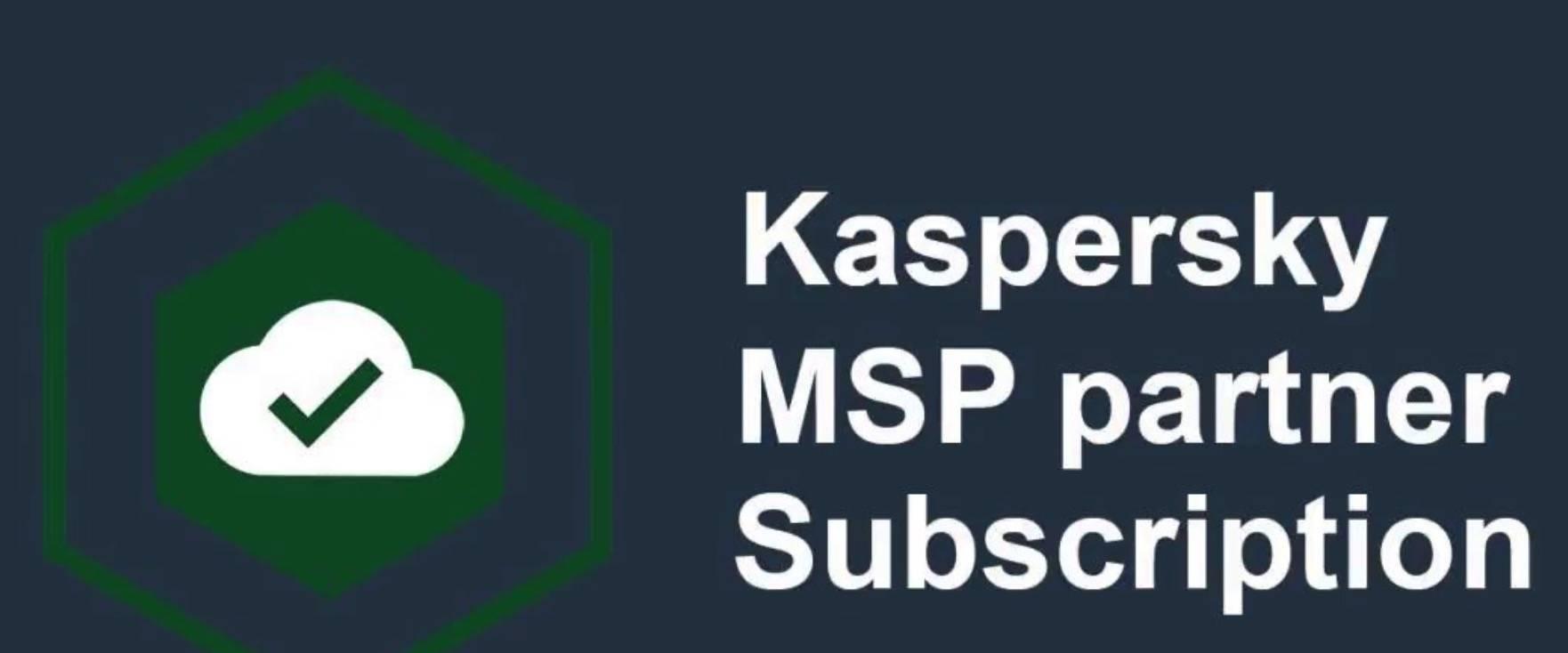 kasperksy License Management Portal