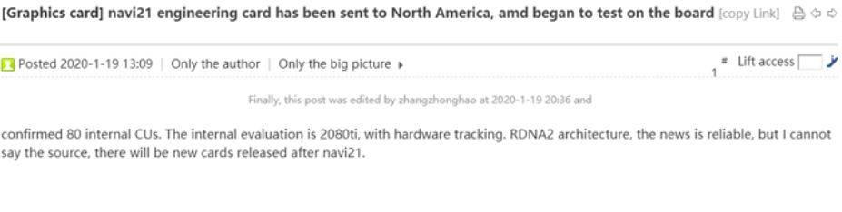 Radeon RX 5950 XT - rumor