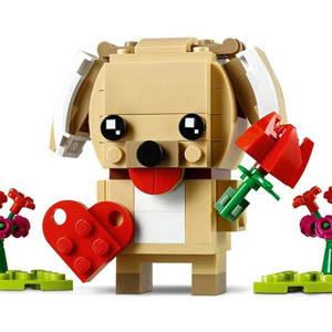 cucciolo di san valentino lego