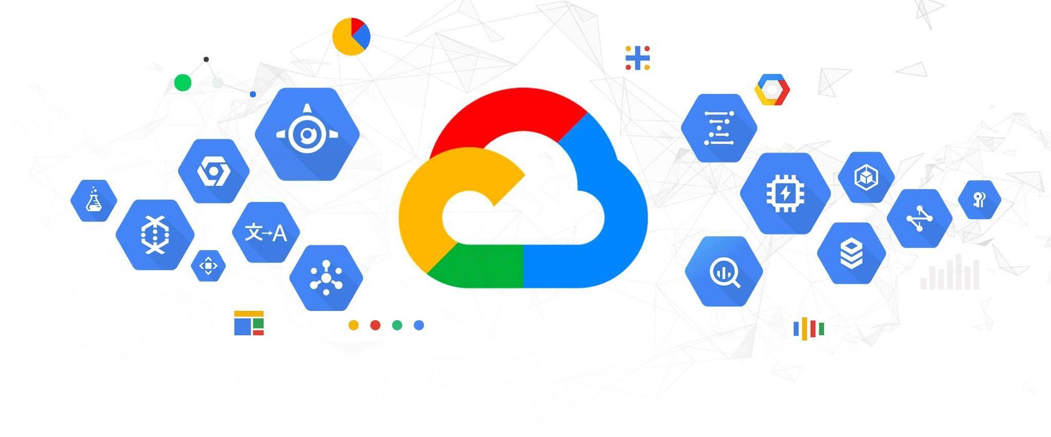 Google Cloud usa AMD Epyc