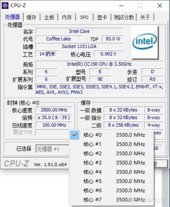 Intel CC150 CPU-Z