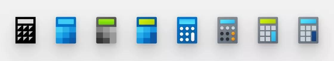 Icona calcolatrice per Windows 10