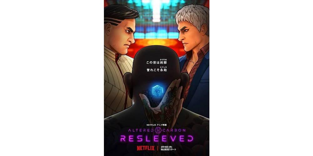 Altered Carbon: Resleeved, il trailer della serie animata Netflix