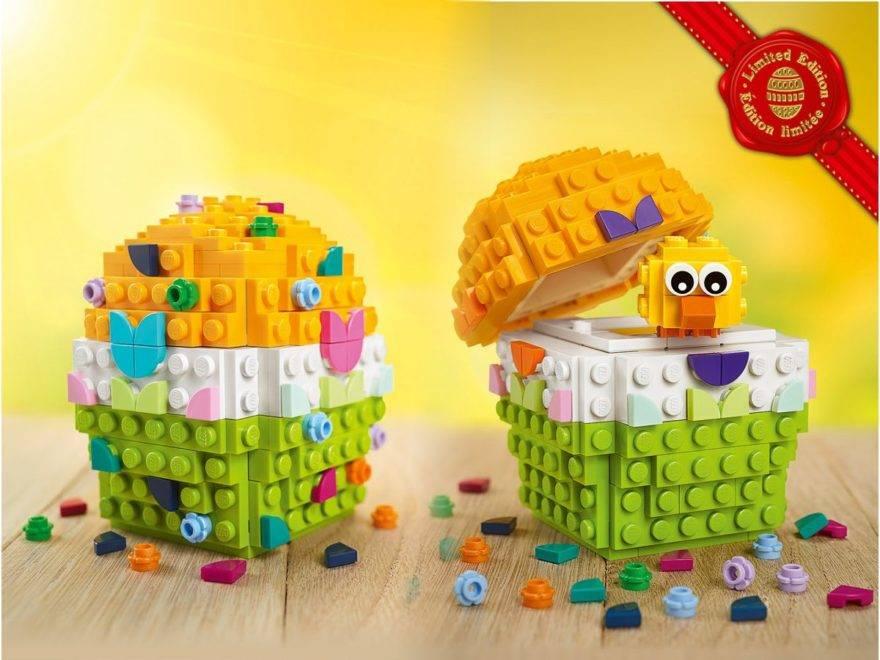 Set Uovo di Pasqua Lego 40371