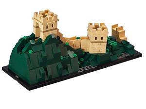 LEGO grande muraglia