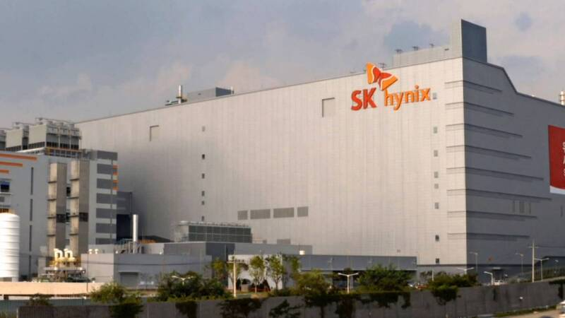 SK Hynix, the UK could slow the acquisition of Intel's NAND business