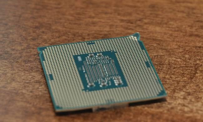 Intel LVI piegato