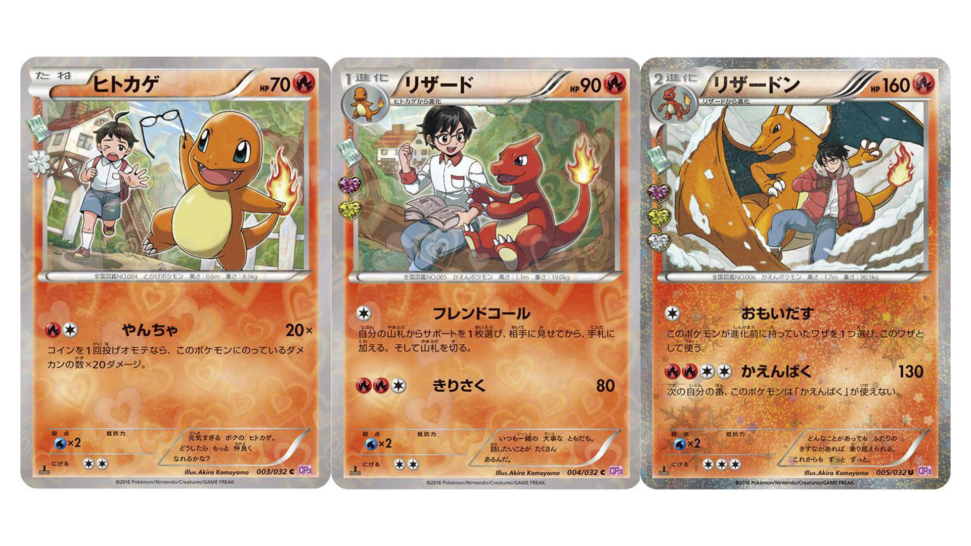 Illustrazioni Pokemon