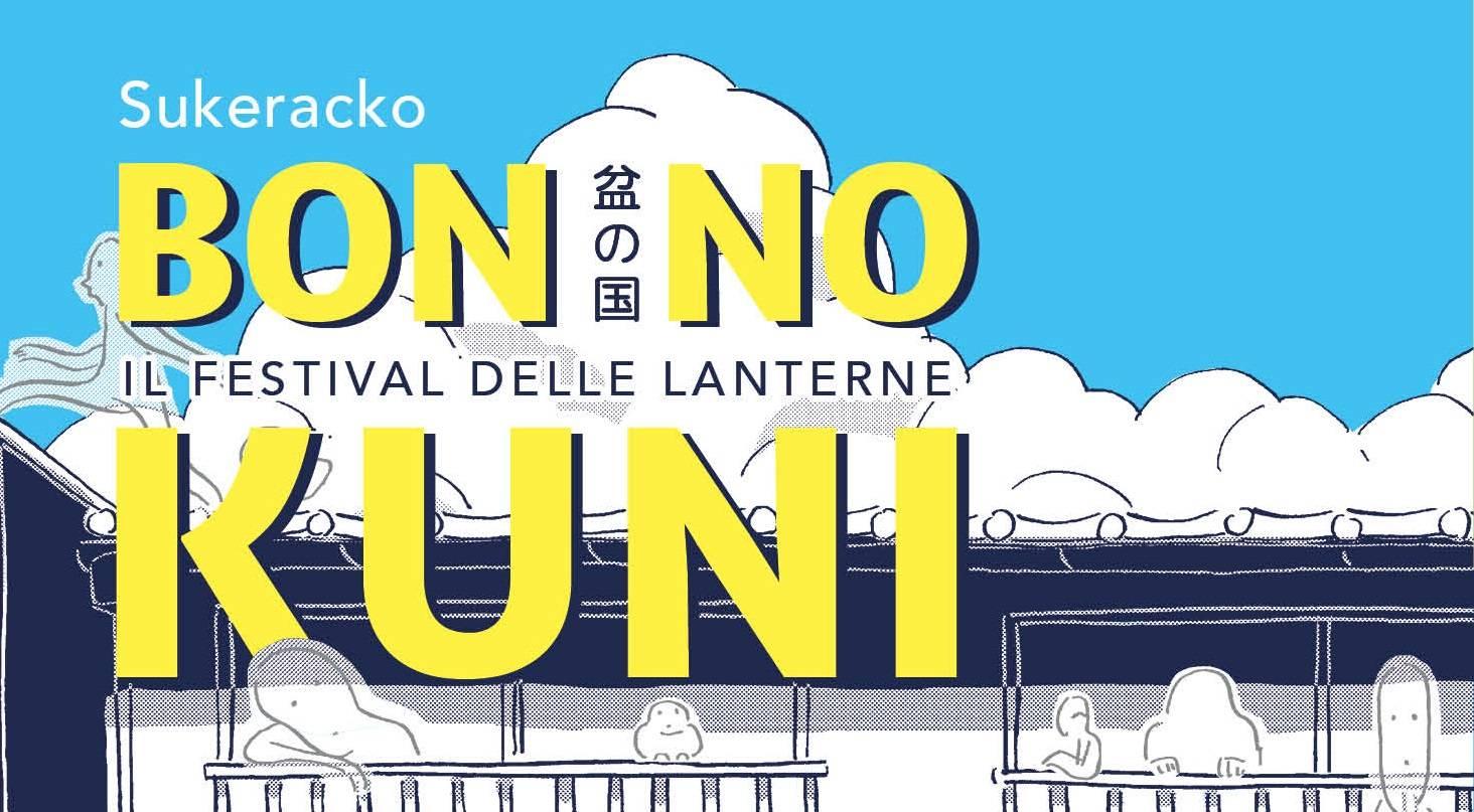 Bon no kuni - Il festival delle lanterne