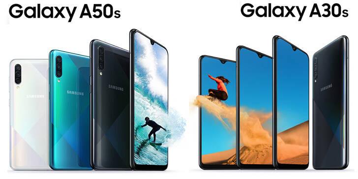 Galaxy A 2019