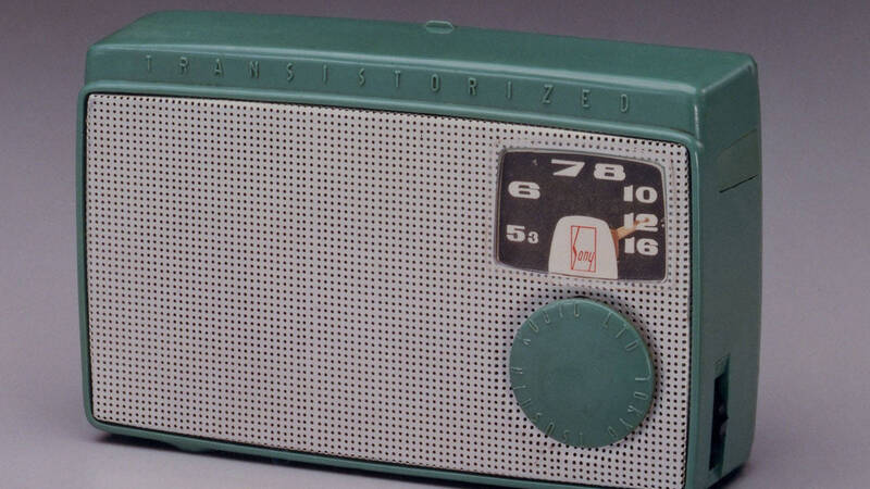 August 7: the first Sony radios are born