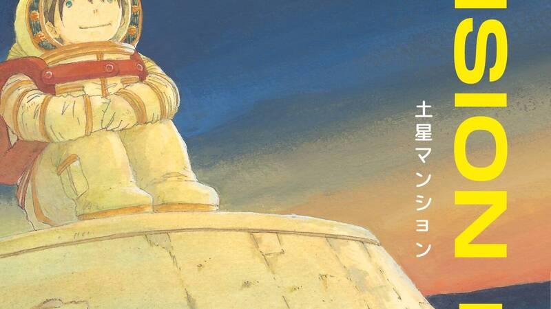 Dosei Mansion Volume 7, the review