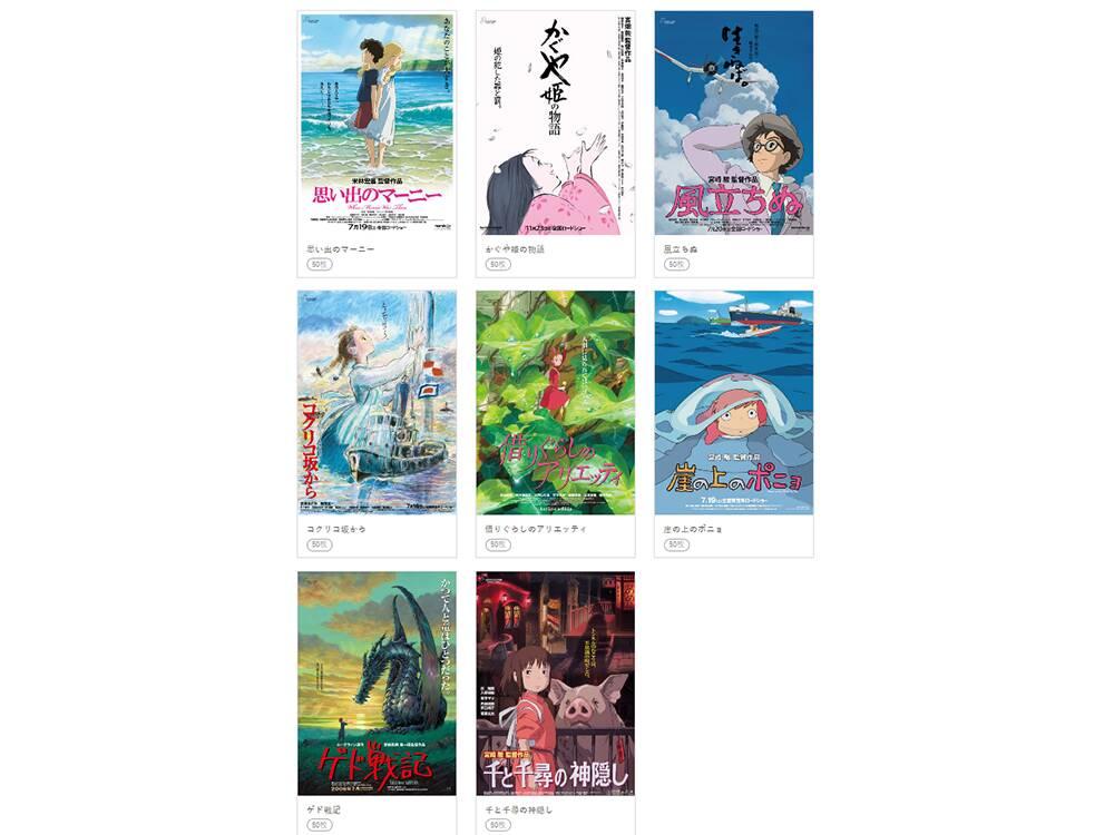 Studio Ghibli 400 immagini