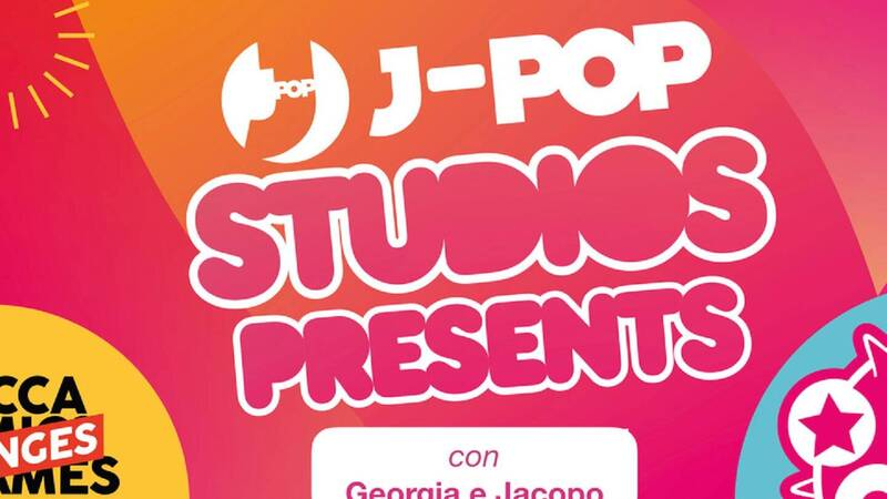 Lucca Changes: all J-POP announcements