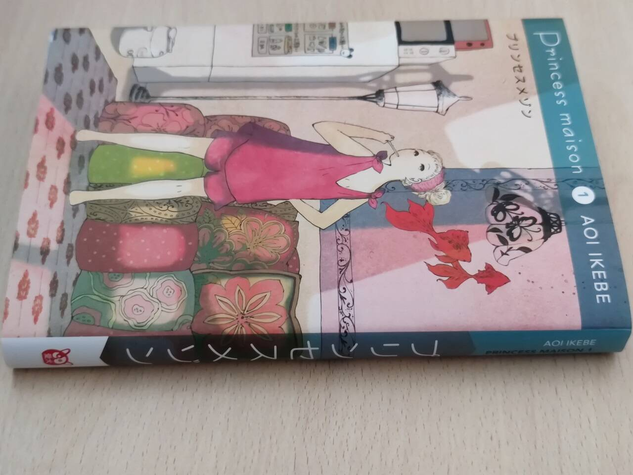Princess Maison Vol. 1