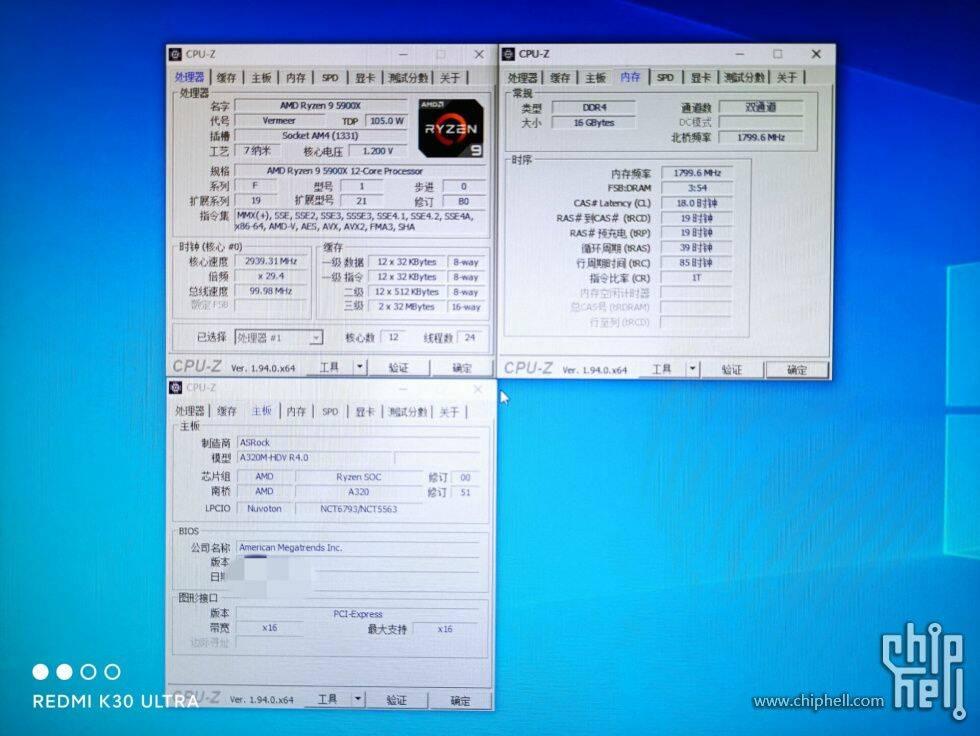 AMD Ryzen 9 5900X ASRock A320M