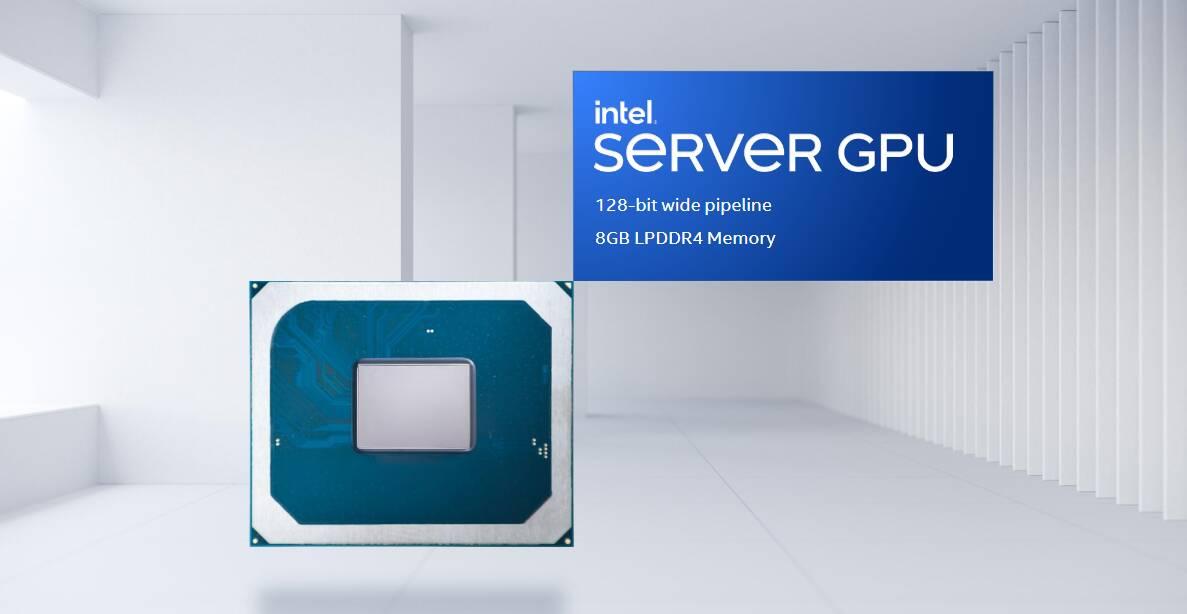 Intel Server oneAPI