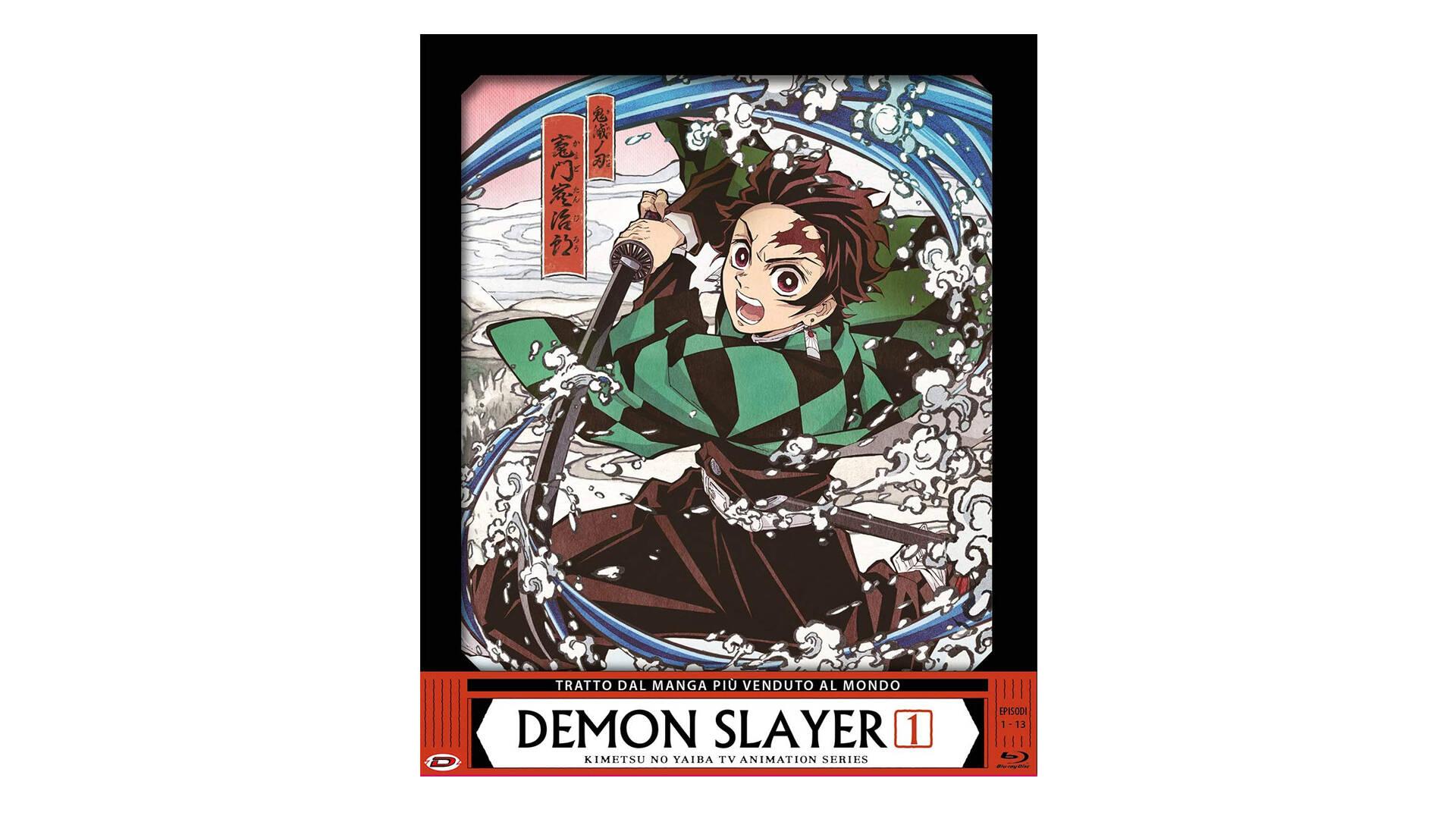 Offerte Black Friday Anime