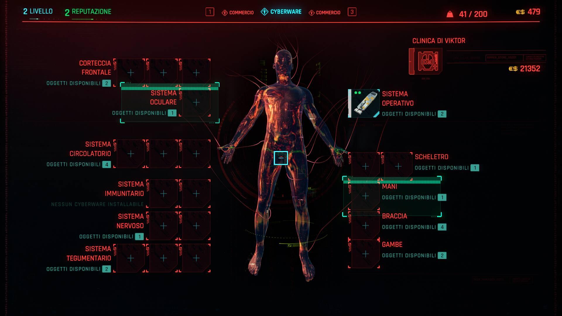 Cyberpunk 2077 Album 25/06/2020