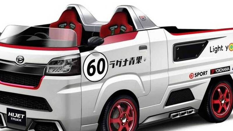 Daihatsu amazes everyone with a preview of five new concepts