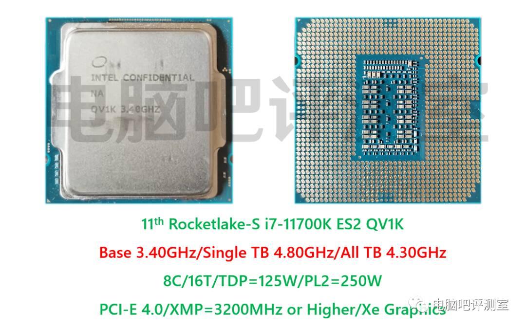 Intel Rocket Lake Leak