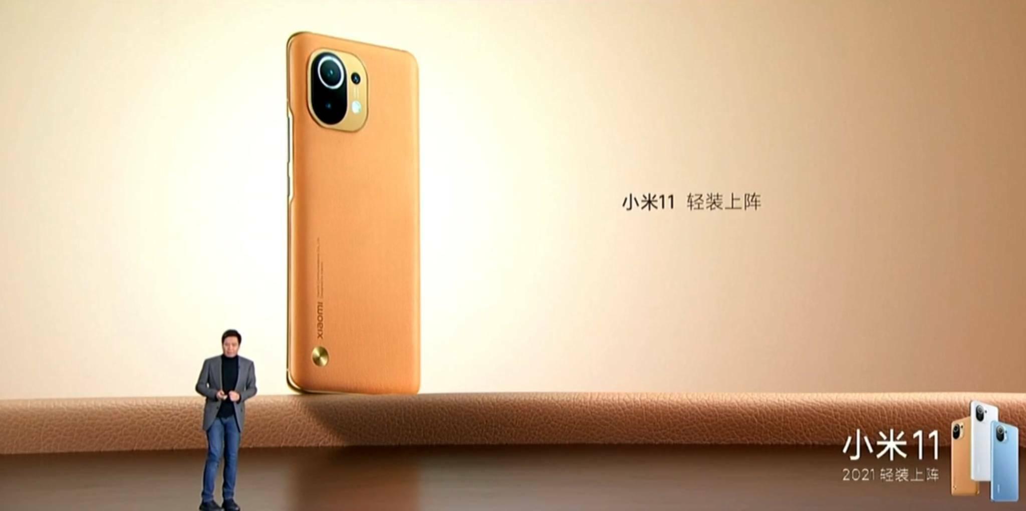 Xiaomi Mi 11 laucnh event china