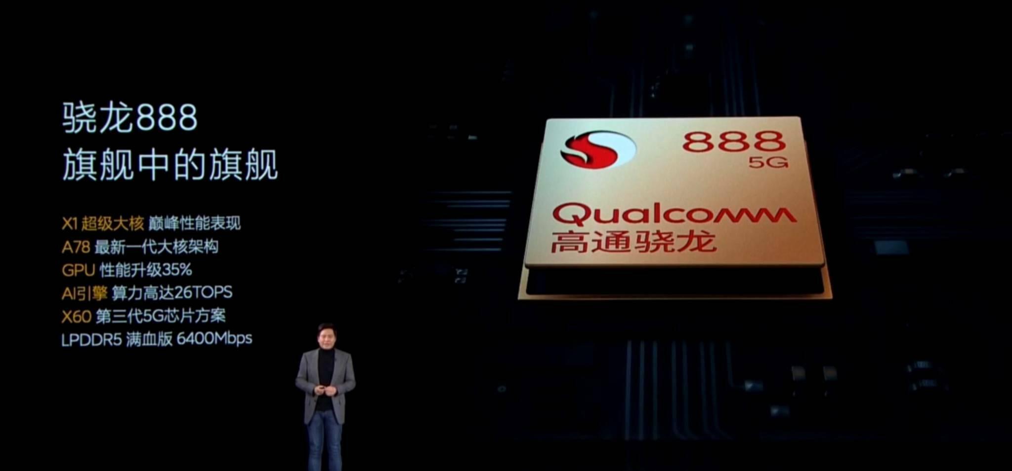 Xiaomi Mi 11 launch event china