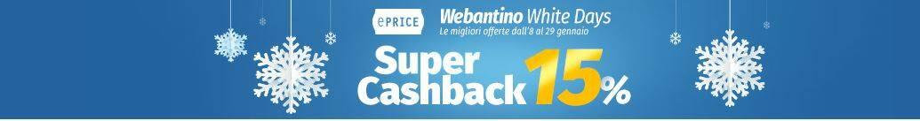 ePrice cashback