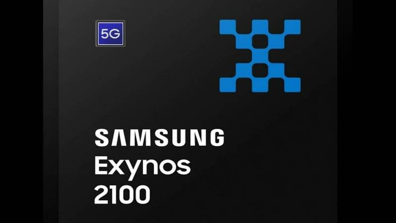 Official Samsung Exynos 2100: the processor of the new Galaxy S21 is here