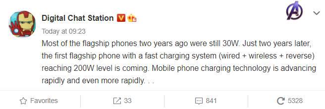 Il post di Weibo che suggerisce l'arrivo di un nuovo smartphone con batteria 200W