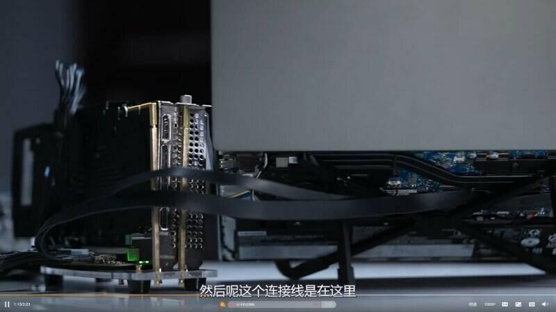 RTX 3090 desktop su laptop con M.2 NVMe