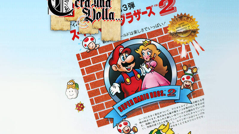 Once upon a time ... Super Mario Bros 2