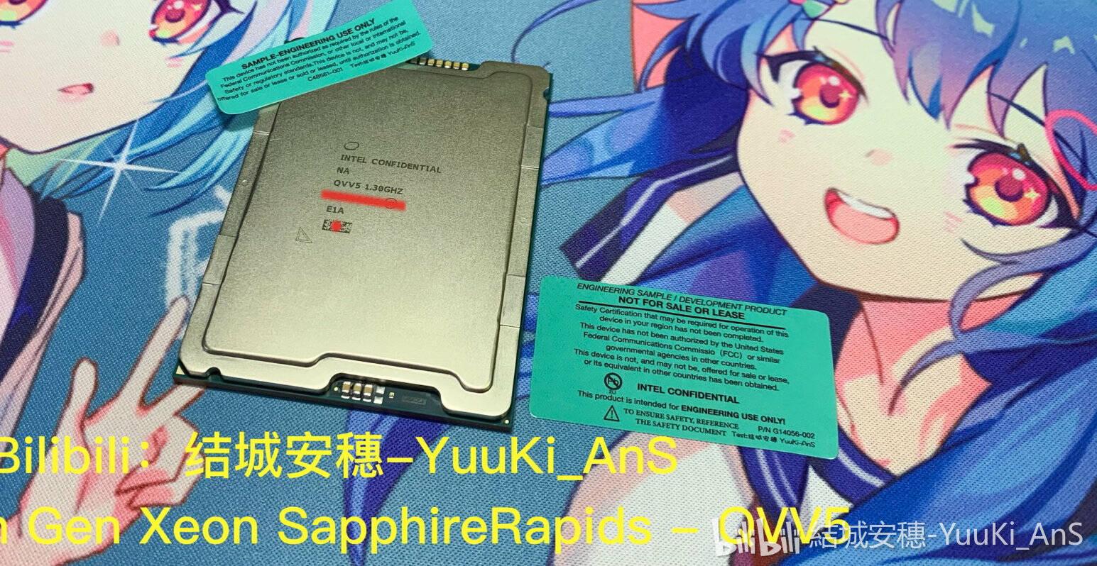 Intel Sapphire Rapids Leak