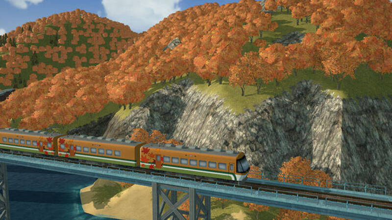 A-Train: All Aboard! Tourism | Review
