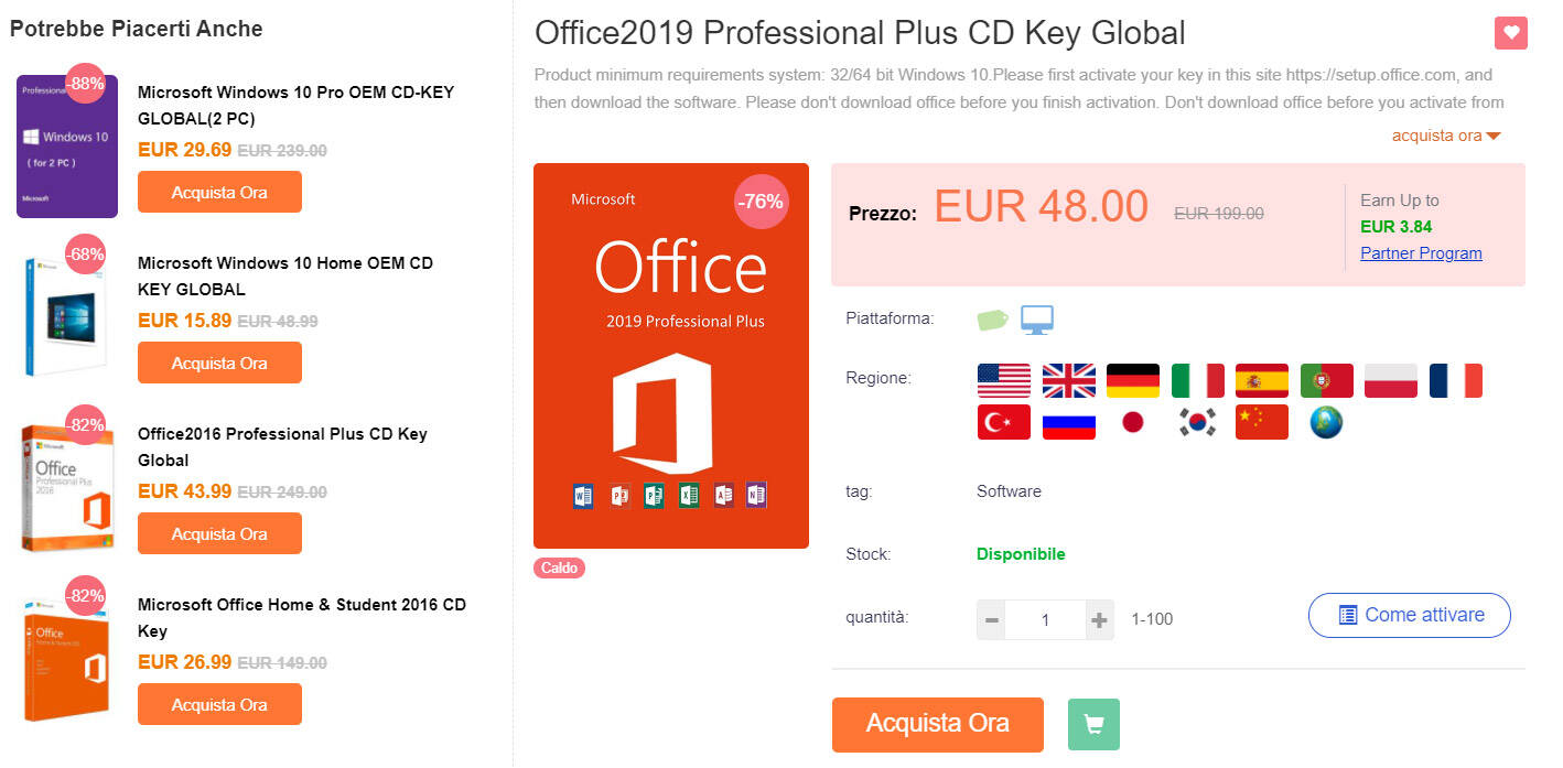CDKoffers office 2019 march sale