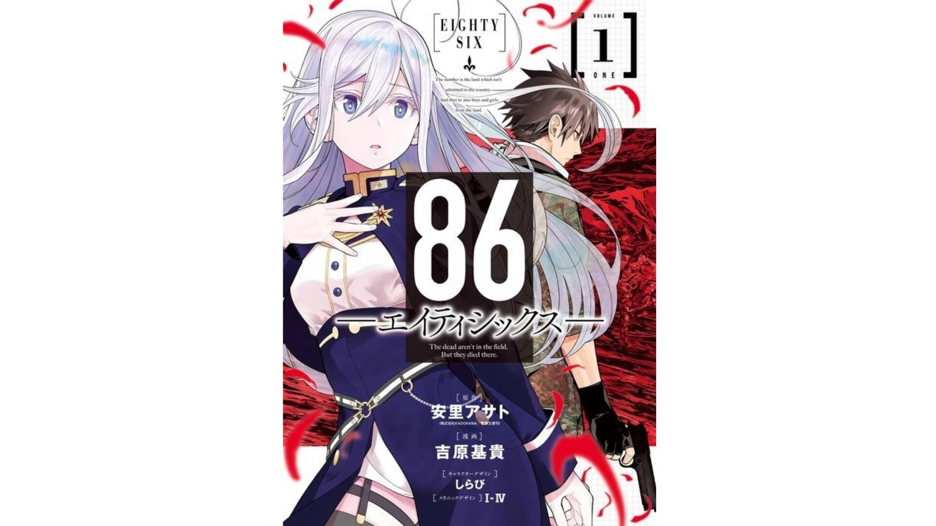 J-POP Manga