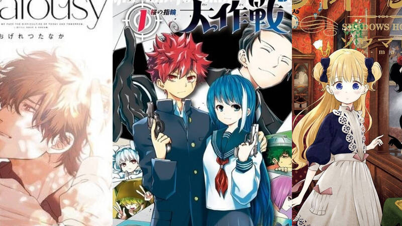 J-POP Manga: 10 new titles for its first 15 years and debut on Twitch