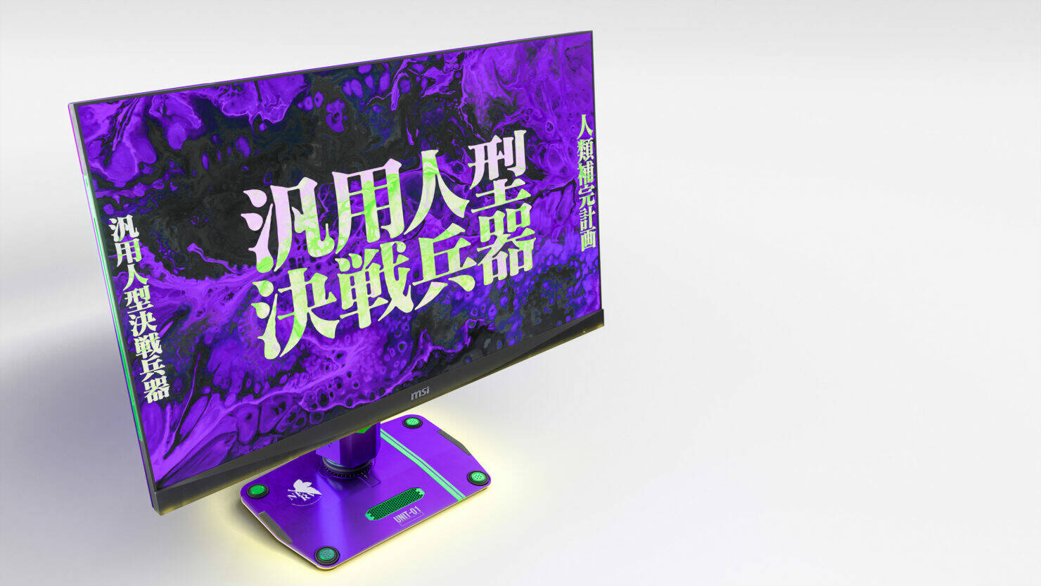 MSI Neon Genesis Evangelion Monitor