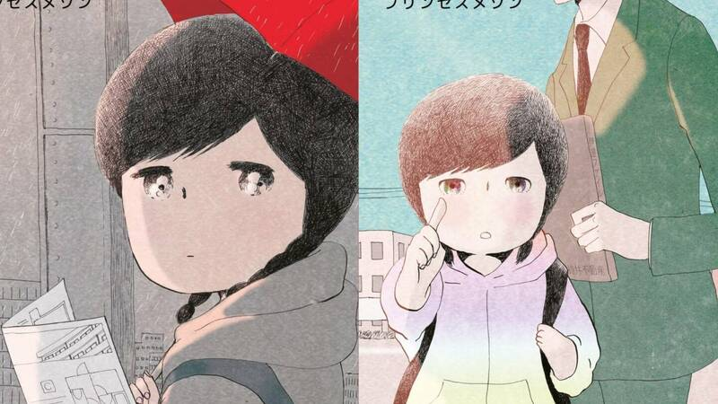 Princess Maison 2 and 3, the review: continues the journey of Sachi Numagoe