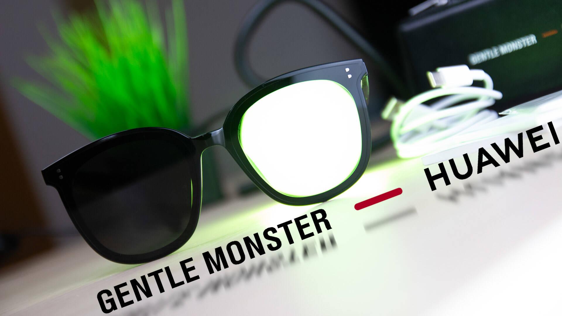 Huawei x Gentle Monster - Eyewear II