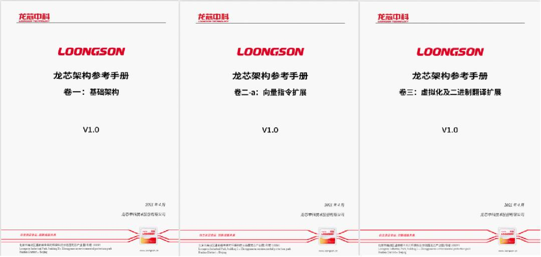 LoongArch Loongson architettura CPU