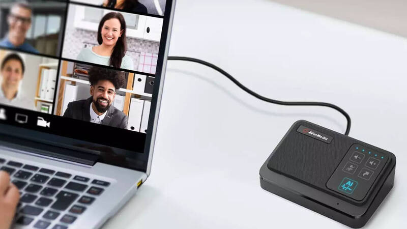 AVerMedia AS311 Speakerphone will make your calls smooth and clear