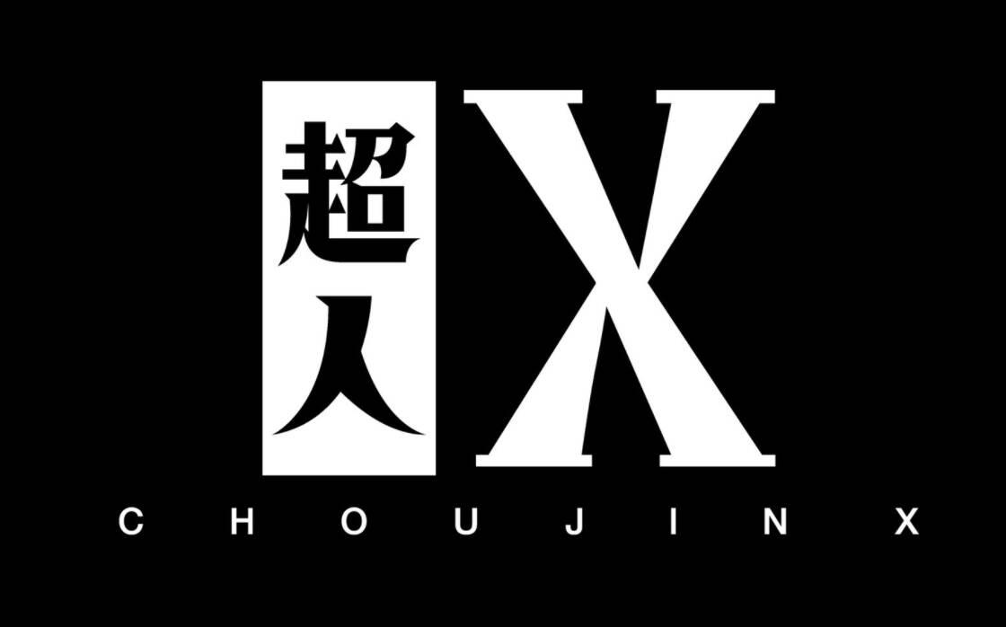 Choujin X