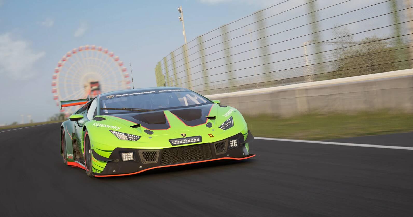 Lamborghini eSport