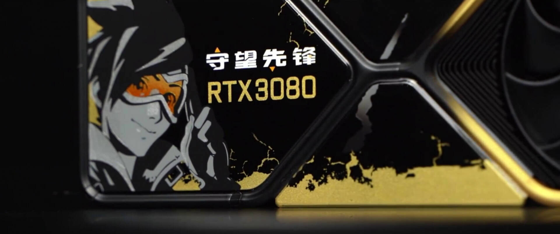NVIDIA GeForce RTX 3080 Overwatch